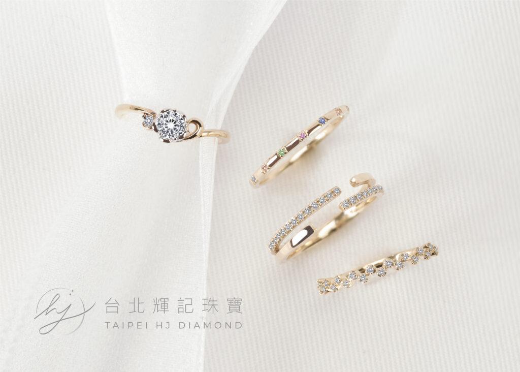 輝記珠寶01
