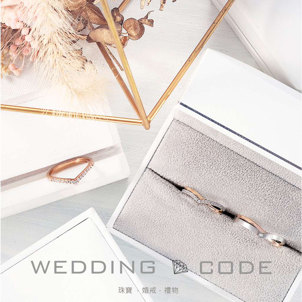 weddingcode02