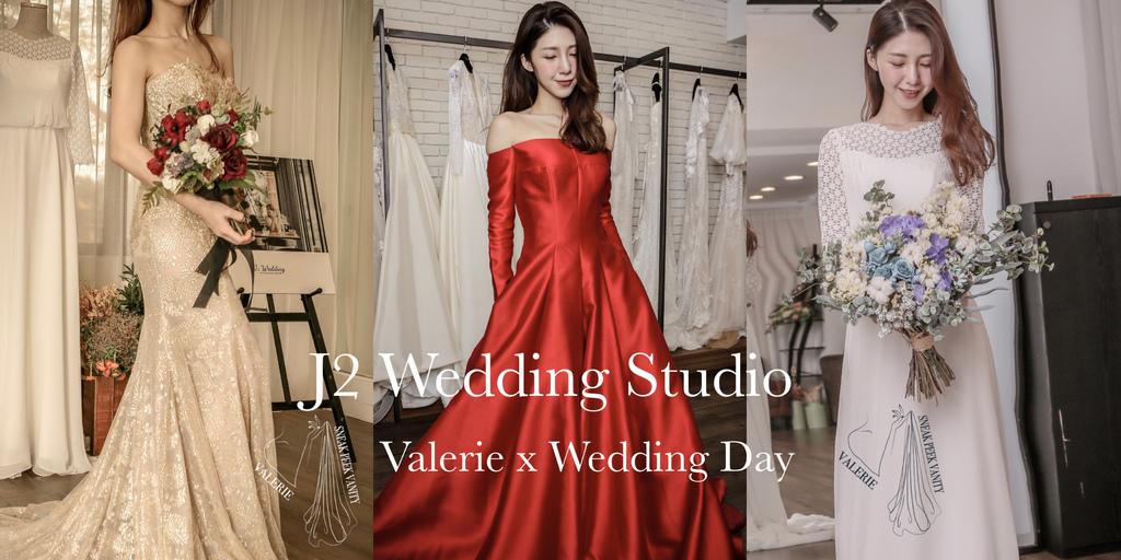 J2 Wedding 1 .jpg