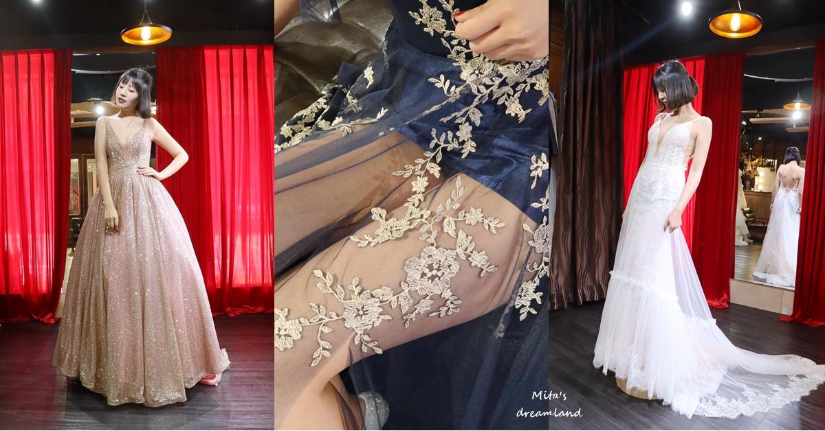 最新的輕婚紗/歐美/韓風婚紗都找的到!