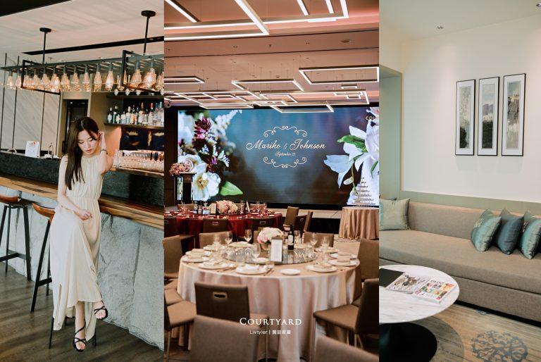  國泰萬怡酒店 坐擁101美景的夢幻戶外證婚,小桌數全新首選5桌就可以辦婚宴,新穎的菜色設計令賓客吮指回味