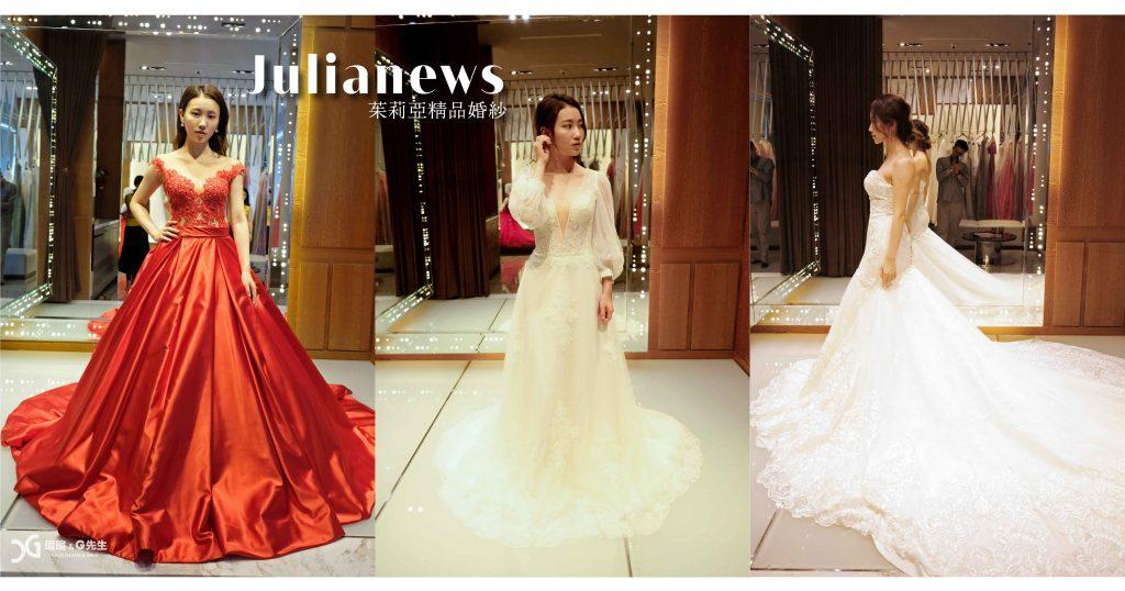 1500多件禮服 百變新娘就是你 VIP試衣間寬敞自在 終生享有週年照拍攝服務