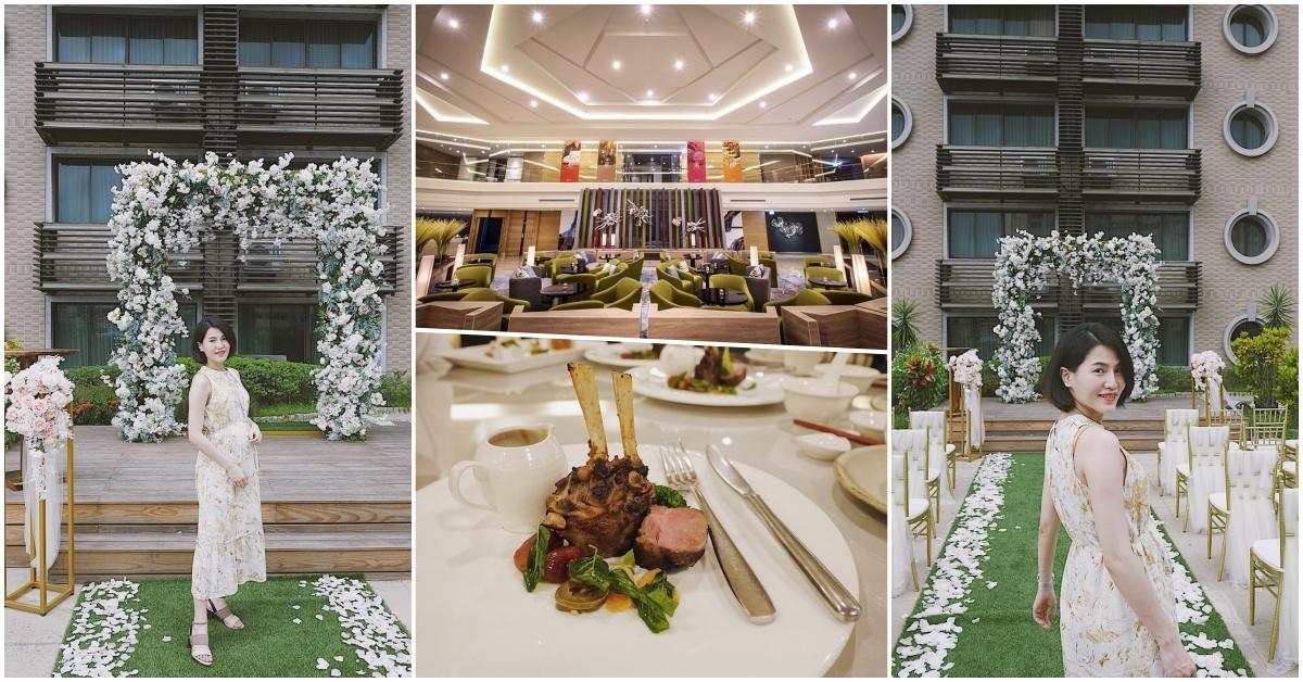桃園唯一飯店戶外證婚,市中心也能有浪漫戶外景色【AD】