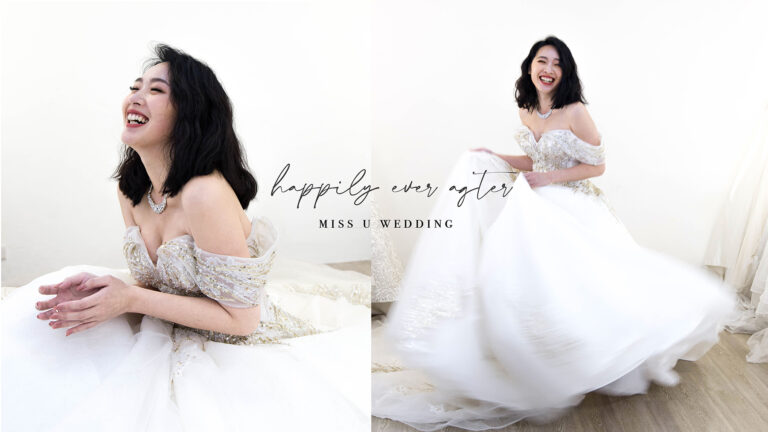 念念婚紗-讓廢物人妻想念的婚紗體驗,優雅氣質新娘絕對不能錯過!!