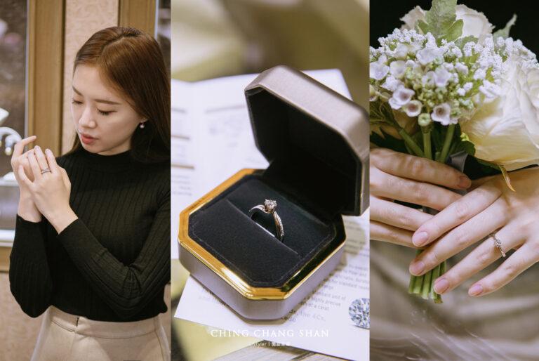 |金長山珠寶|老字號品質保證的珠寶店,小資情侶也能負擔得起車工滿分的鑽戒,買婚戒前來過這家再決定