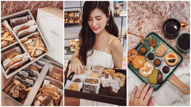 |雙雙|iCookie 私房手作:不甜膩的法式優雅,自由度超高,手工喜餅自組禮盒