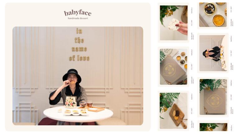 |廢物人妻|- 喜餅推薦 試吃【台中-Babyface Bakery手工喜餅】融合經典歐風的美味喜餅,更是眾多新人傳遞幸福的首選喜餅