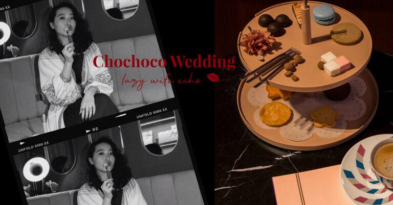 |廢物人妻|Chochoco 浪漫夢幻法式手工餅/人氣新款韓式風格禮盒「時刻」系列介紹 /超可愛頂級頭等艙 VIP 喜餅試吃室